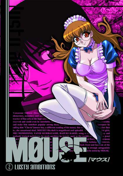 Image: Mouse Vol. 2: Lusty Ambitions DVD  -