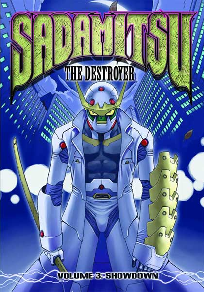 Image: Sadamitsu the Destroyer Vol. 3: Showdown DVD  -