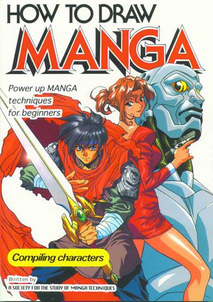 Image: How to Draw Manga Vol. 01: Compiling Chracters SC  -