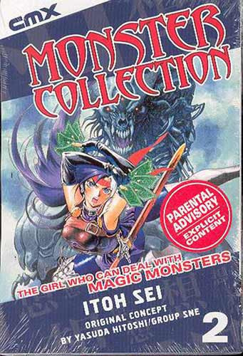 Image: Monster Collection Vol. 02 SC  - DC Comics - CMX