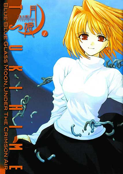 Image: Tsukihime Vol. 01 SC  - DR Master Publications Inc