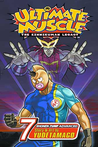 Image: Ultimate Muscle Vol. 7 SC  - Viz Media LLC