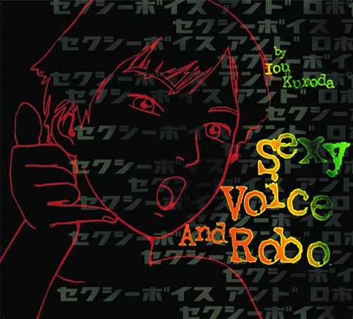 Image: Sexy Voice and Robo Vol. 01 SC  - Viz Media LLC