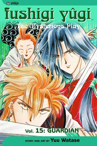 Image: Fushigi Yugi Vol. 15: Guardian SC  - Viz Media LLC