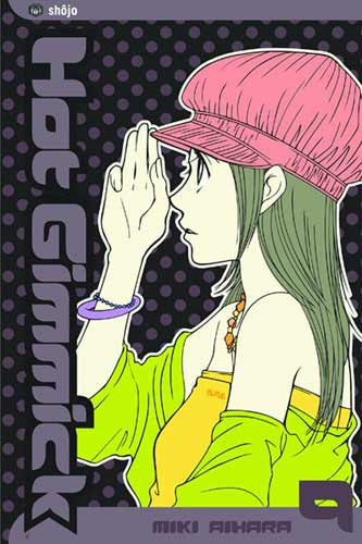 Image: Hot Gimmick Vol. 09 SC  - Viz Media LLC