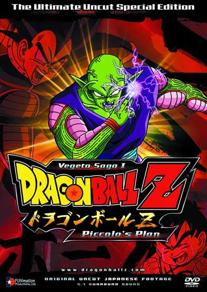 Image: Dragonball Z: Vegeta Saga I Vol. 2: Piccolo's Plan DVD - Uncut  -