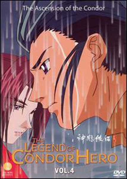 Image: Legend of Condor Hero Vol. 04 DVD  -