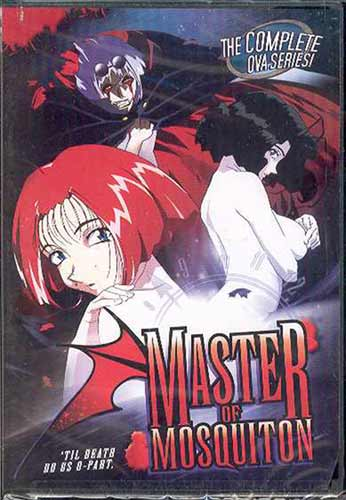 Image: Master Mosquiton Complete DVD  -