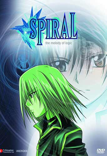 Image: Spiral Vol. 5: Melody of Logic DVD - Uncut  -