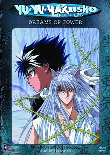 Image: Yu Yu Hakusho Vol. 31: Dreams of Power DVD - Uncut  -