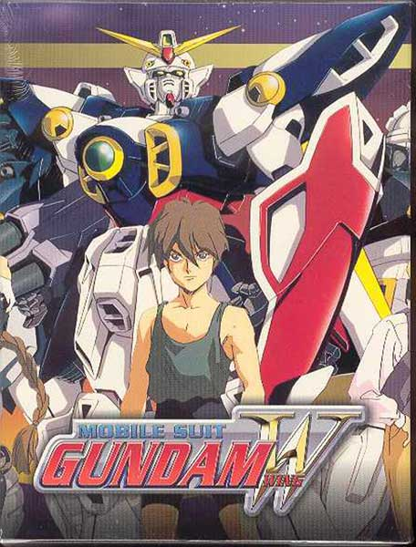 Image: Mobile Suit Gundam Wing - Complete Operations Box Set DVD  -