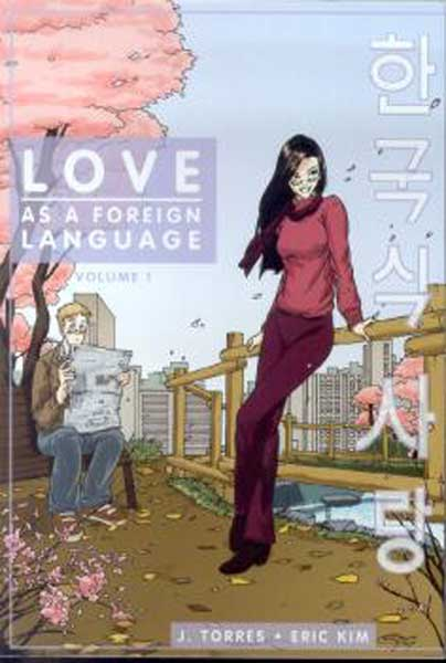 Image: Love as a Foreign Language Vol. 01 SC  - Oni Press Inc.