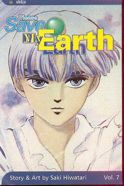 Image: Please Save My Earth Vol. 07 SC  - Viz Media LLC