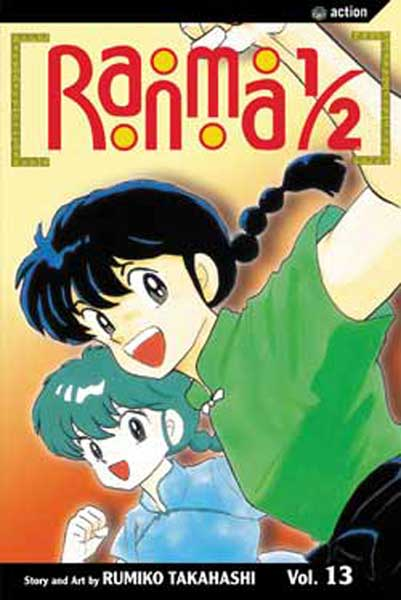 Image: Ranma 1/2 Vol. 13 SC  - Viz Media LLC