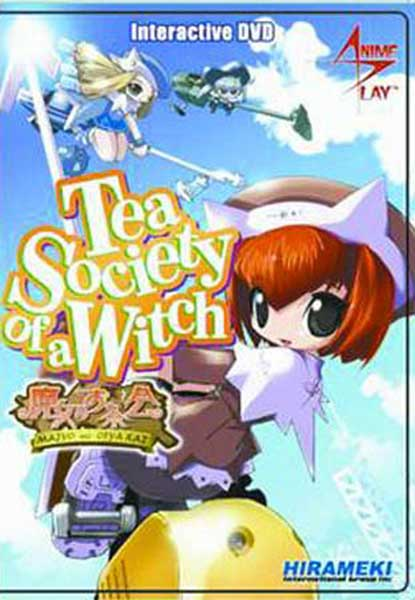 Image: Anime Play Interactive: Tea Society of a Witch DVD  -