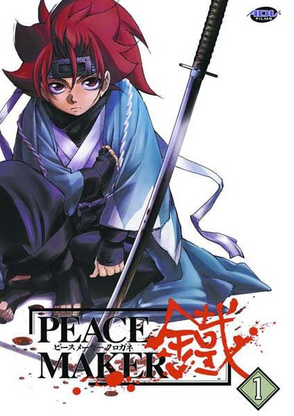 Image: Peacemaker Vol. 1 DVD  -