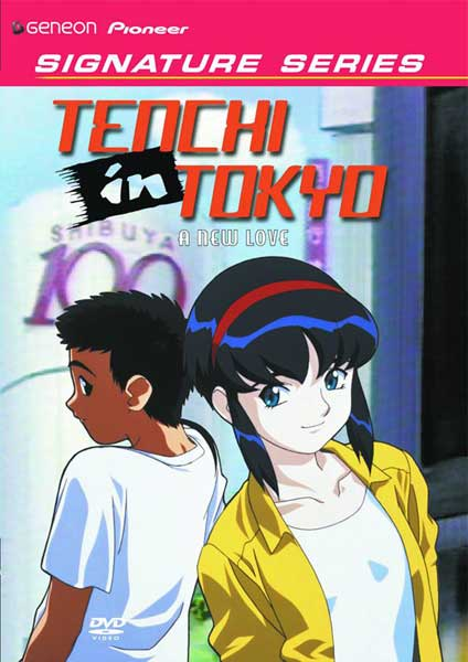 Image: Tenchi in Tokyo Vol. 5 Signature Series DVD  -