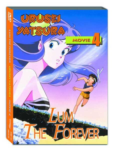 Image: Urusei Yatsura Movie 4: Lum the Forever DVD  -