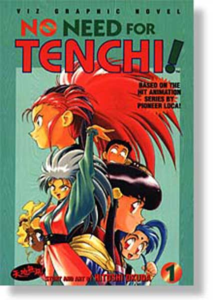 Image: No Need For Tenchi Vol. 01 SC  - Viz Media LLC
