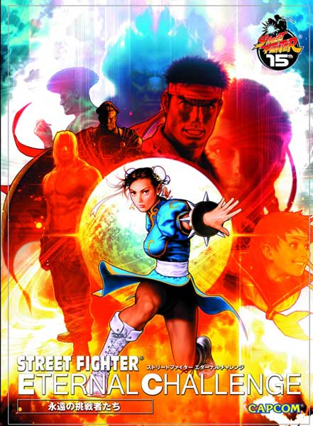 Image: Street Fighter: Eternal Challenge SC  - Udon Entertainment