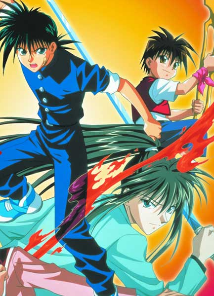 Image: Flame of Recca Vol. 5 DVD  -