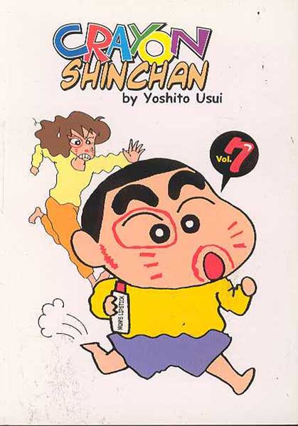 Image: Crayon Shinchan Vol. 7 SC  - DR Master Publications Inc