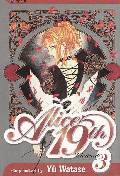 Image: Alice 19th Vol. 03 SC  - Viz Media LLC