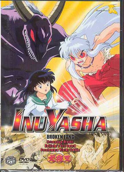 Image: Inuyasha Vol. 15: Broken Fang DVD  -
