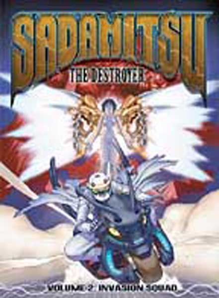 Image: Sadamitsu the Destroyer Vol. 2: Invasion Squad DVD  -