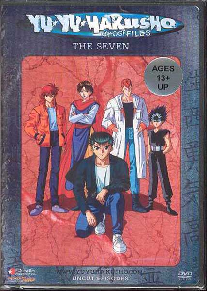 Image: Yu Yu Hakusho Vol. 21: The Seven DVD  -