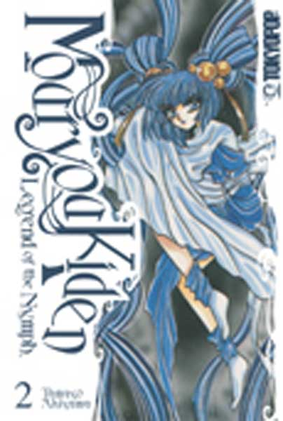Image: Mouryou Kiden: Legend of the Nymphs Vol. 02 SC  - Tokyopop
