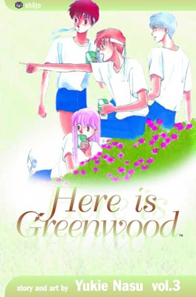 Image: Here is Greenwood Vol. 03 SC  - Viz Media LLC