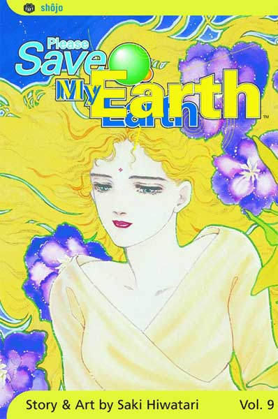 Image: Please Save My Earth Vol. 09 SC  - Viz Media LLC