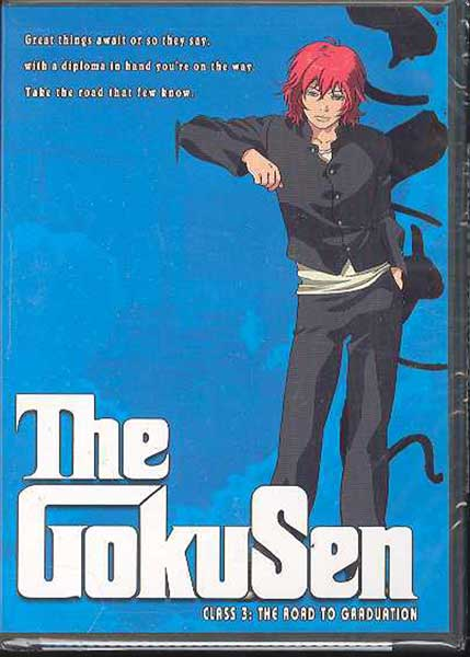 Image: Gokusen Vol. 3: Road to Graduation DVD  -