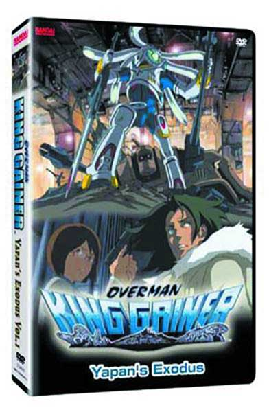 Image: Overman King Gainer Vol. 01: Yapans DVD  -