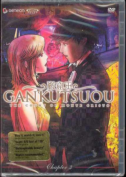 Image: Gankutsuou: Count of Monte Cristo Chapter 3 DVD  -