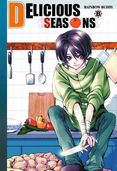 Image: Delicious Seasons Vol. 1  -