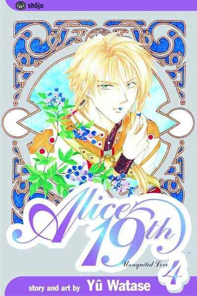 Image: Alice 19th Vol. 04: Unrequited Love SC  - Viz Media LLC