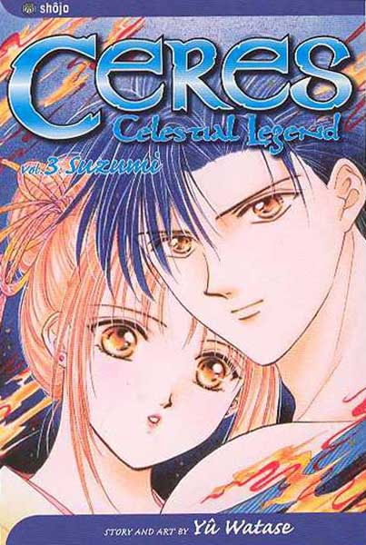 Image: Ceres, Celestial Legend Vol. 03: Suzumi SC  - Viz Media LLC