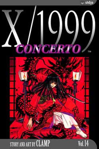 Image: X/1999 Vol. 14: Concerto SC  - Viz Media LLC