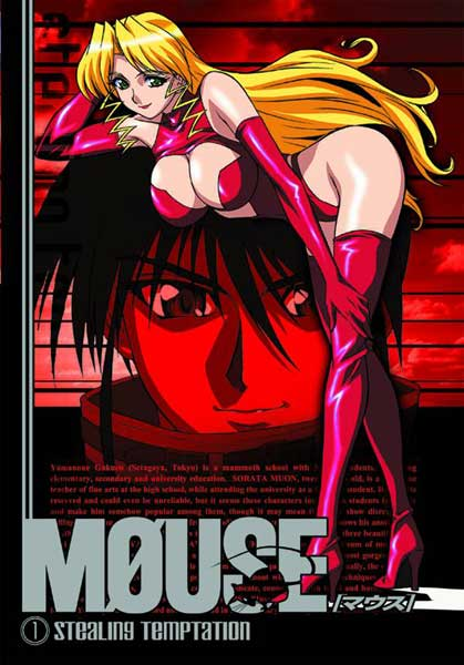 Image: Mouse Vol. 1: Stealing Temptation DVD  -
