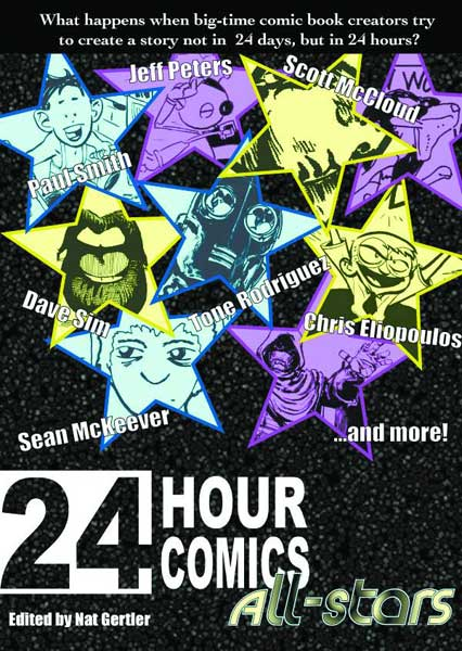Image: 24 Hour Comics All Stars SC  - About Comics