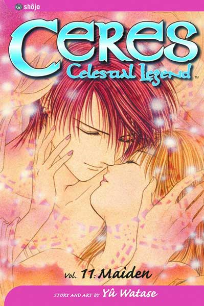 Image: Ceres, Celestial Legend Vol. 11: Maiden SC  - Viz Media LLC