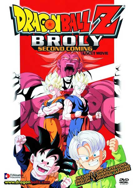 Image: Dragonball Z Movie 10: Broly's Second Coming DVD - Uncut  -