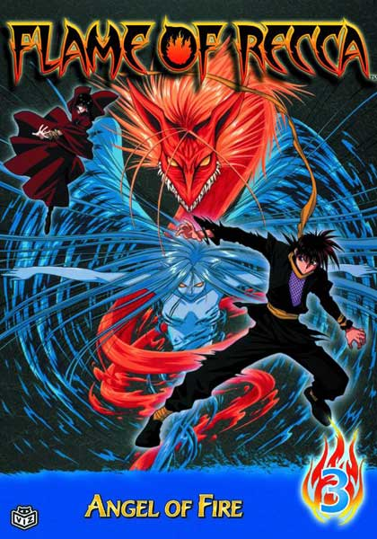 Image: Flame of Recca Vol. 3: Angel of Fire DVD  -