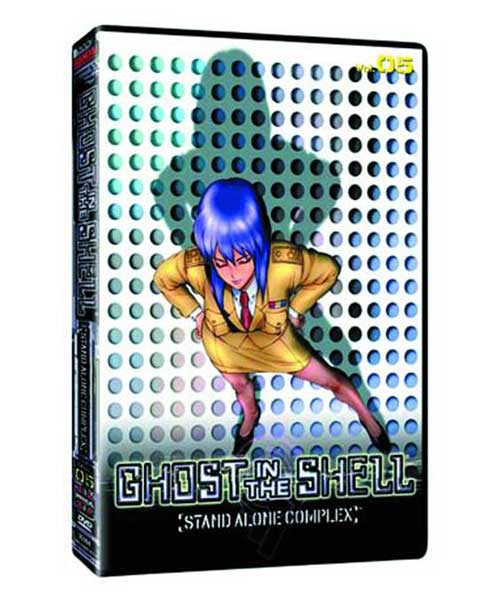 Image: Ghost in the Shell - Stand Alone Complex Vol. 5 DVD  -