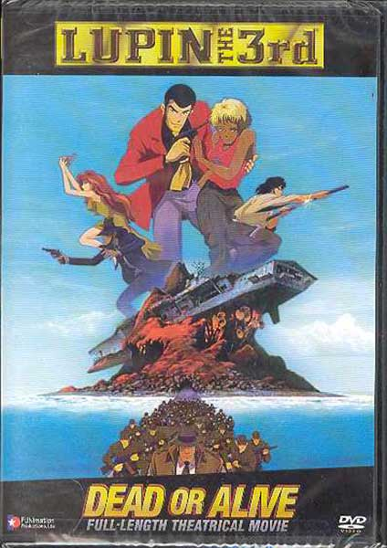 Image: Lupin the 3rd: Dead or Alive DVD - Uncut  -