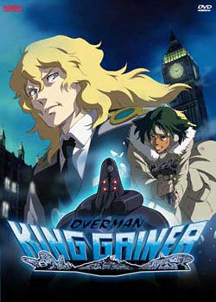 Image: Overman King Gainer Vol. 2 DVD  -
