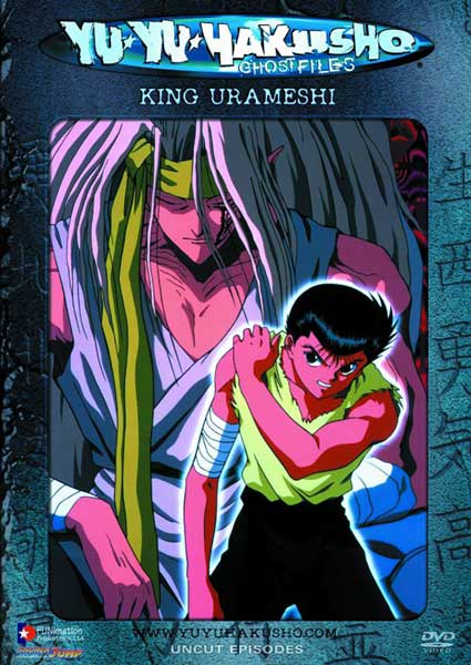 Image: Yu Yu Hakusho Vol. 29: Bandits and Kings DVD - Uncut  -