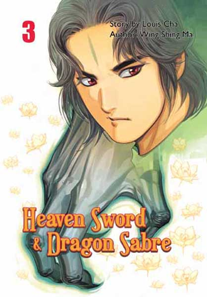 Image: Heaven Sword & Dragon Sabre Vol. 3 SC  - DR Master Publications Inc